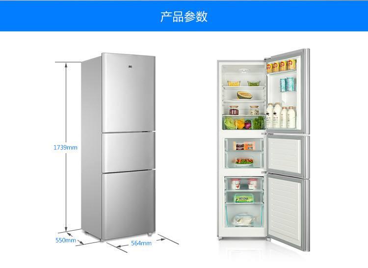 海尔冰箱后背有时结冰豆会不会影响冰箱性能?